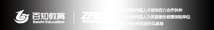 百知it教育logo标语
