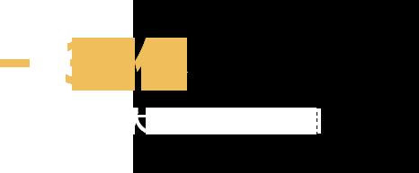 百知教育合作企业展示-背景图