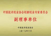 百知教育荣誉奖牌1