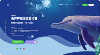 ui学员作品展示-网页设计
